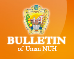 Bulletin of Uman National University of Horticulture