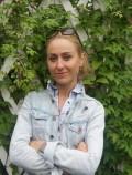 Бойчева Н. П.